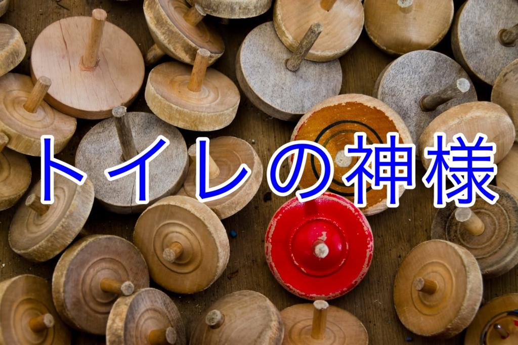 f:id:tsunakanSP:20170401110816j:plain