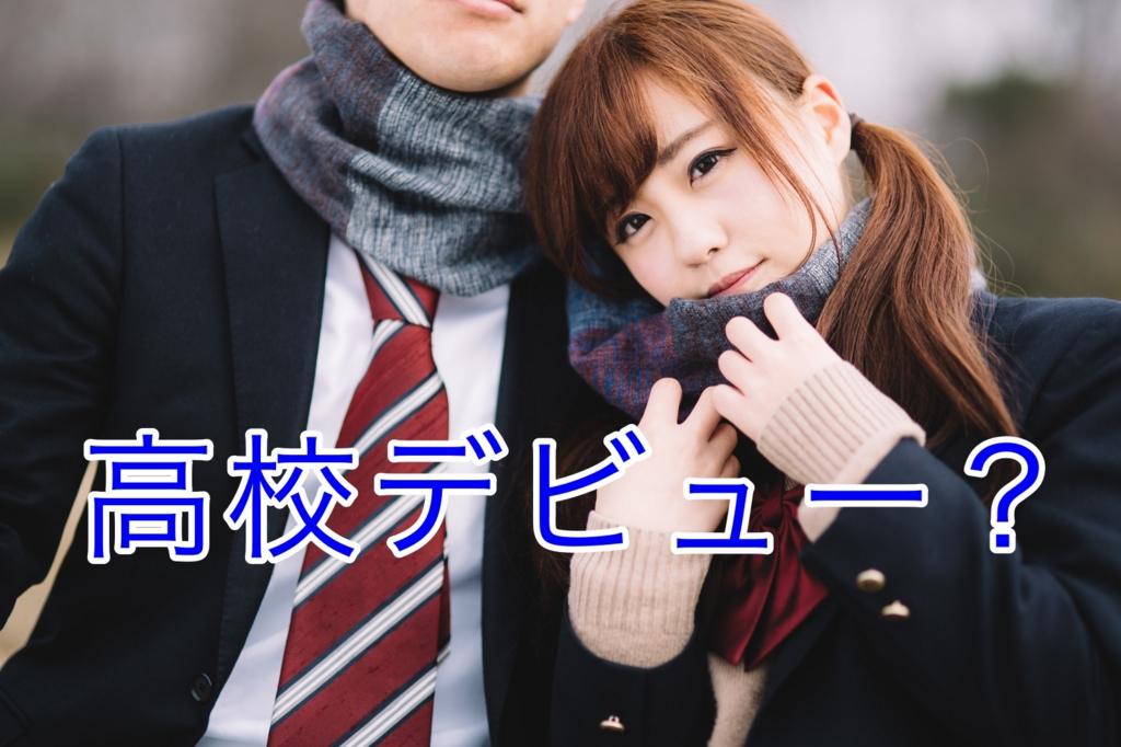 f:id:tsunakanSP:20170410183501j:plain