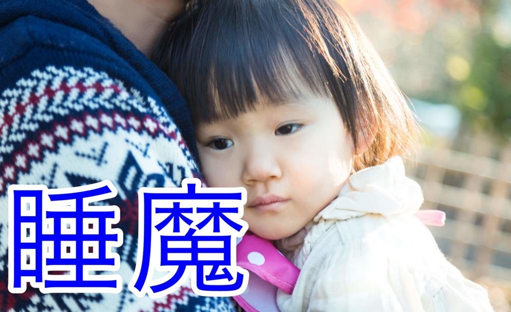 f:id:tsunakanSP:20170414211652j:plain
