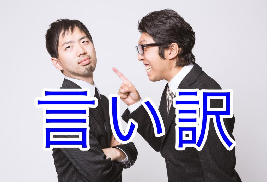 f:id:tsunakanSP:20170415220659j:plain