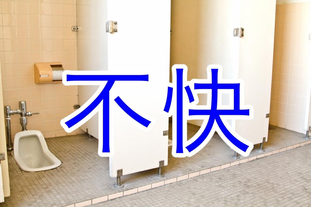 f:id:tsunakanSP:20170416120857j:plain