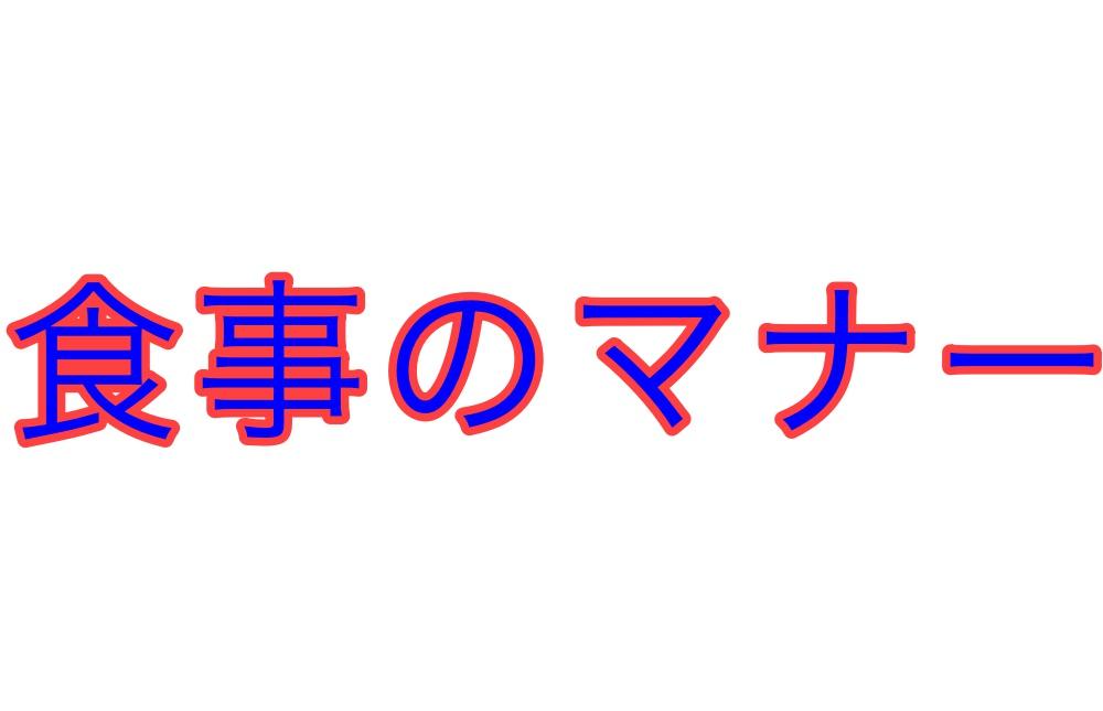 f:id:tsunakanSP:20170418212543j:plain