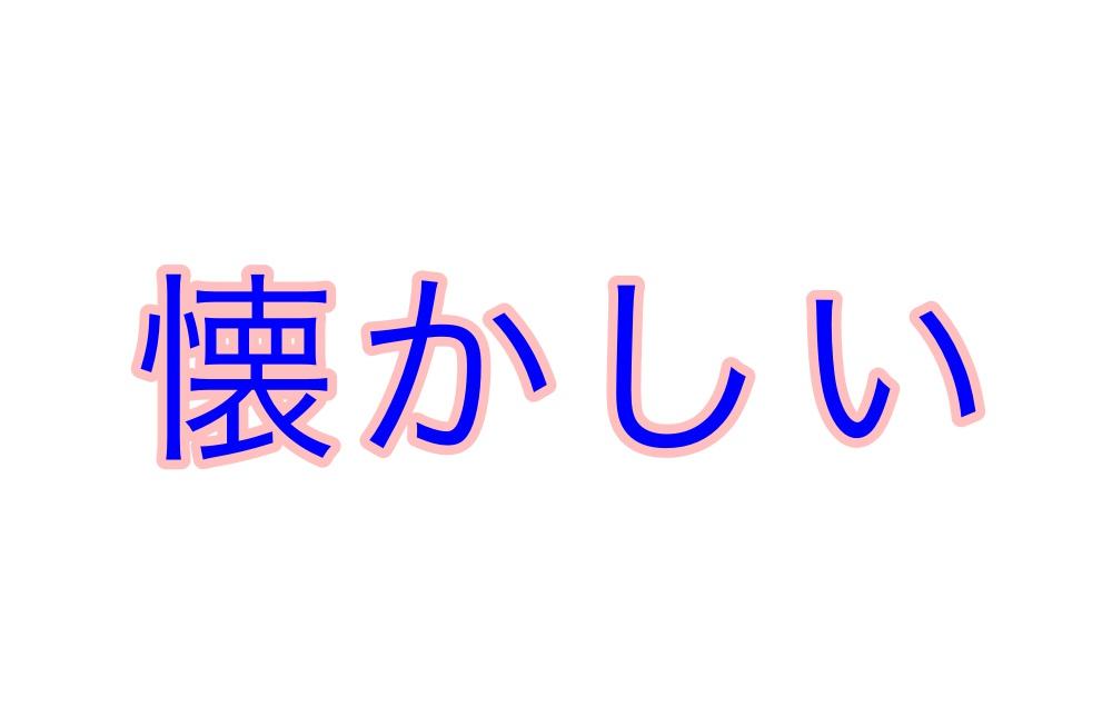f:id:tsunakanSP:20170419181142j:plain