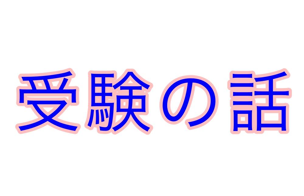 f:id:tsunakanSP:20170420182052j:plain