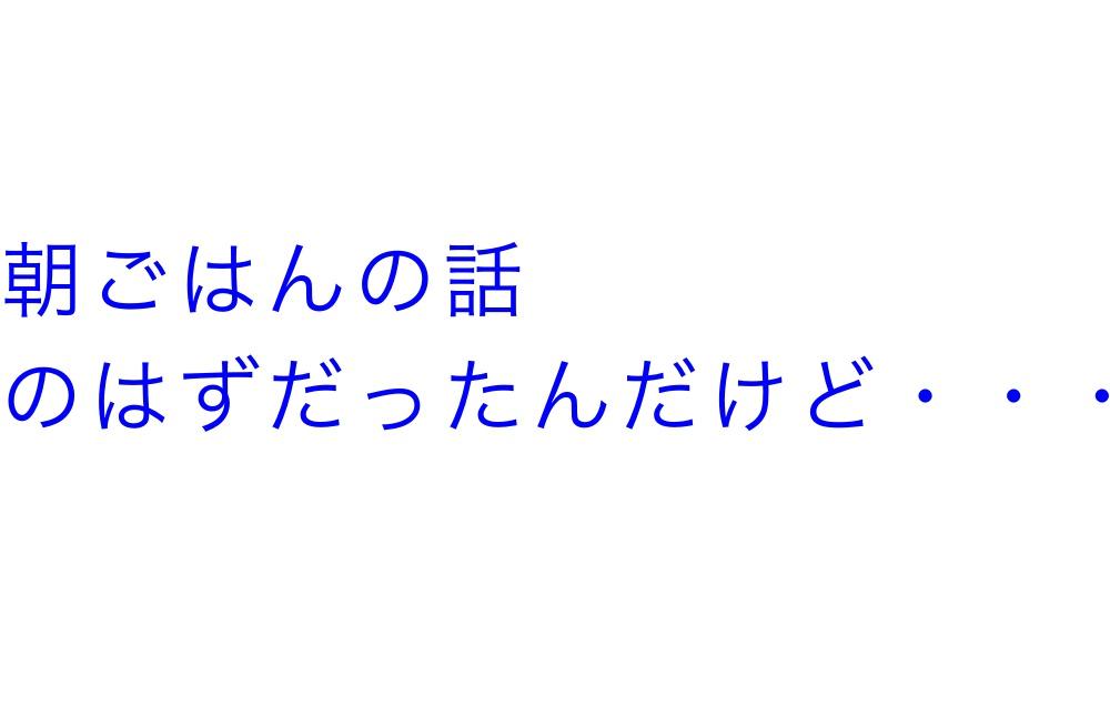 f:id:tsunakanSP:20170422190147j:plain