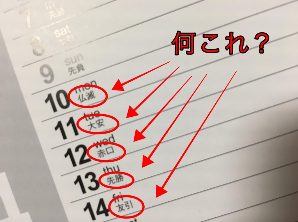 f:id:tsunakanSP:20170423192331j:plain