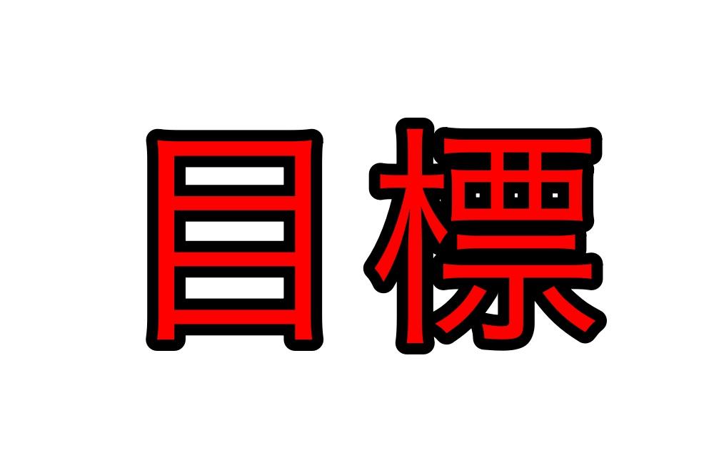 f:id:tsunakanSP:20170425212314j:plain