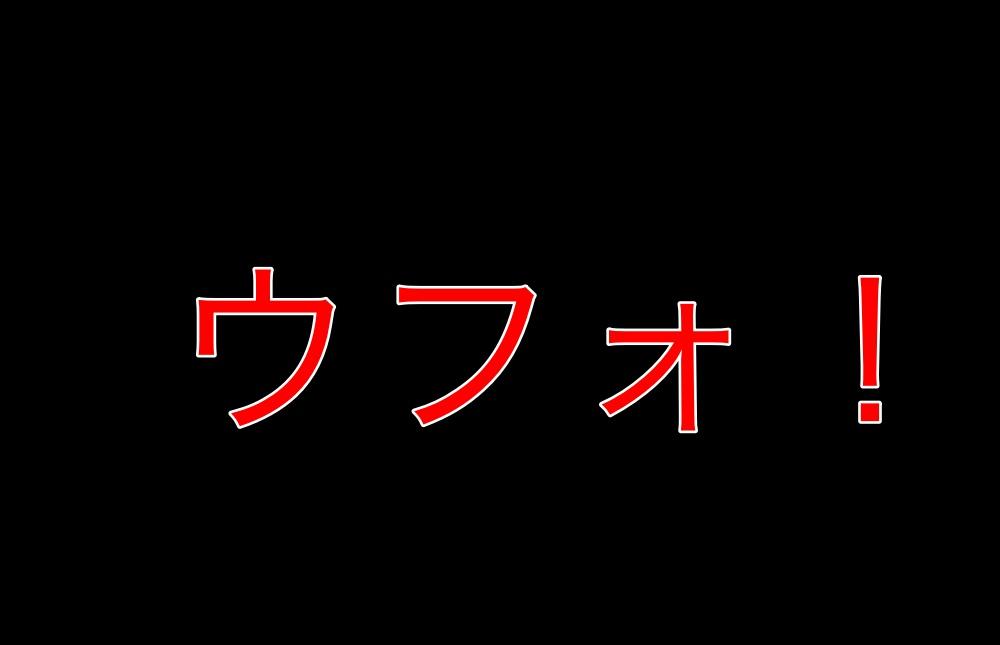f:id:tsunakanSP:20170502194126j:plain