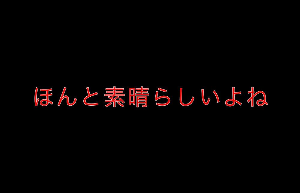 f:id:tsunakanSP:20170503153858j:plain