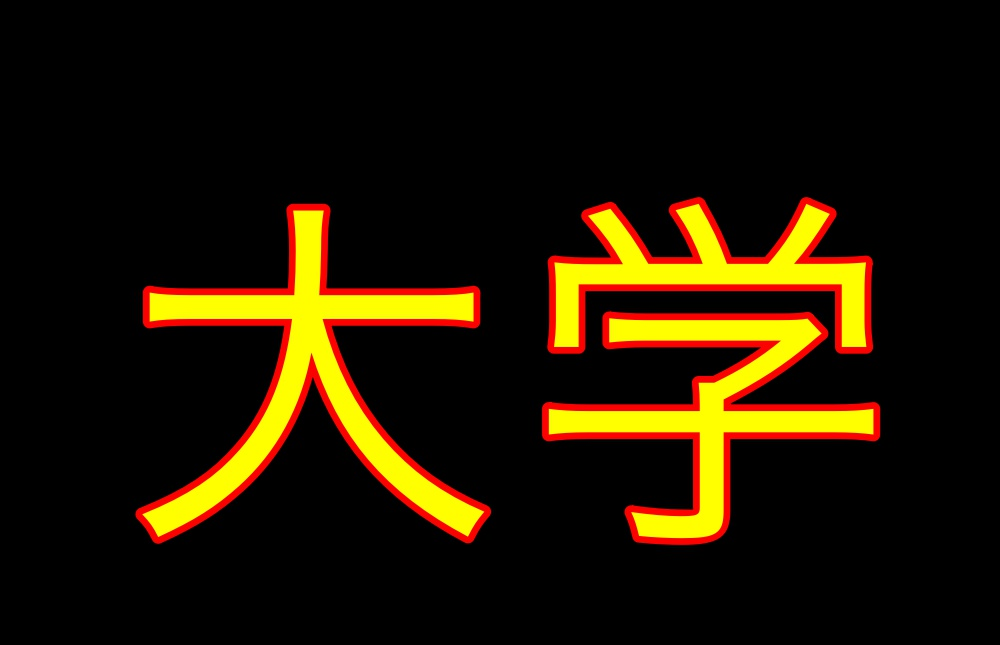f:id:tsunakanSP:20170507180455j:plain