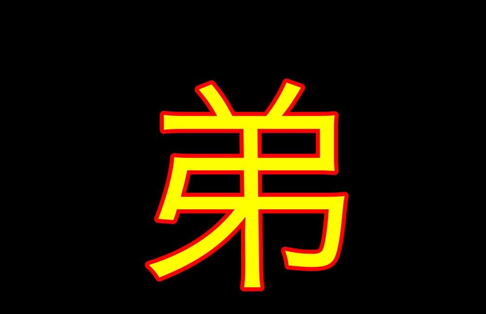 f:id:tsunakanSP:20170512211518j:plain