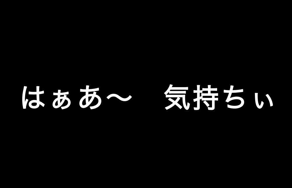 f:id:tsunakanSP:20170513132741j:plain