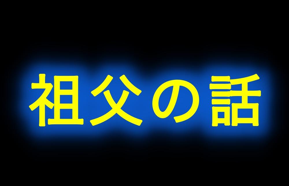 f:id:tsunakanSP:20170516214917j:plain