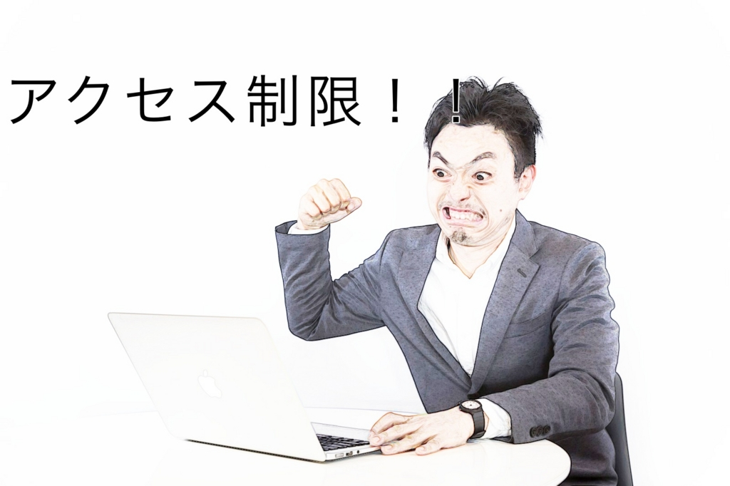 f:id:tsunakanSP:20170518214159j:plain