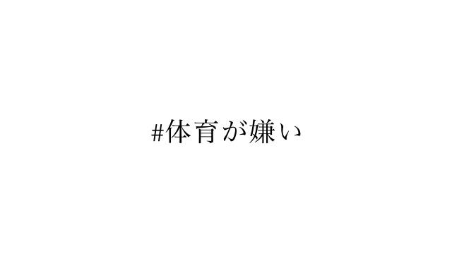f:id:tsunakanSP:20170902204514j:plain