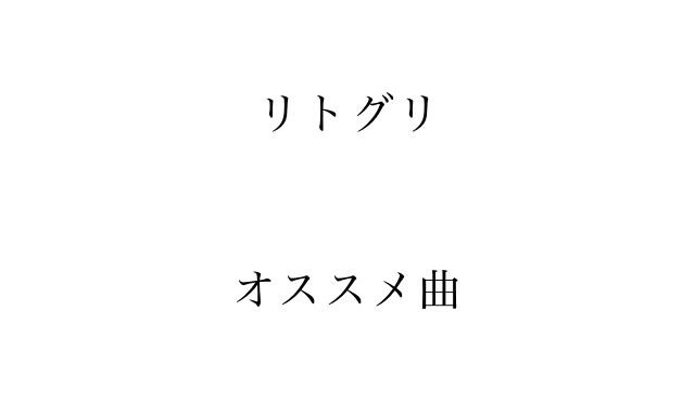 f:id:tsunakanSP:20180709142130j:plain