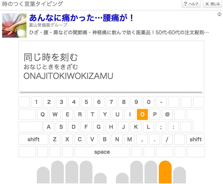 f:id:tsunakanSP:20180901180116j:plain