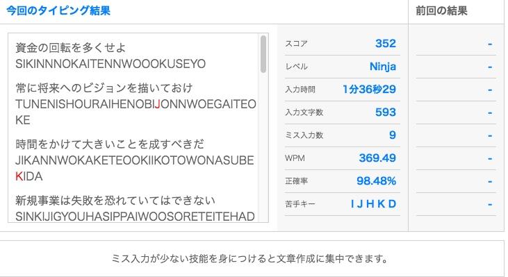 f:id:tsunakanSP:20180901180528j:plain