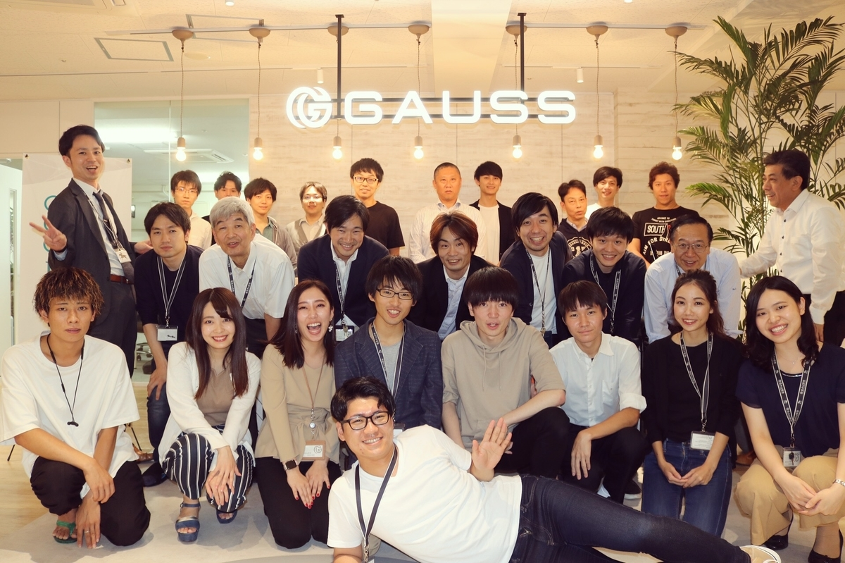 f:id:tsunaki-gauss:20190818204026j:plain