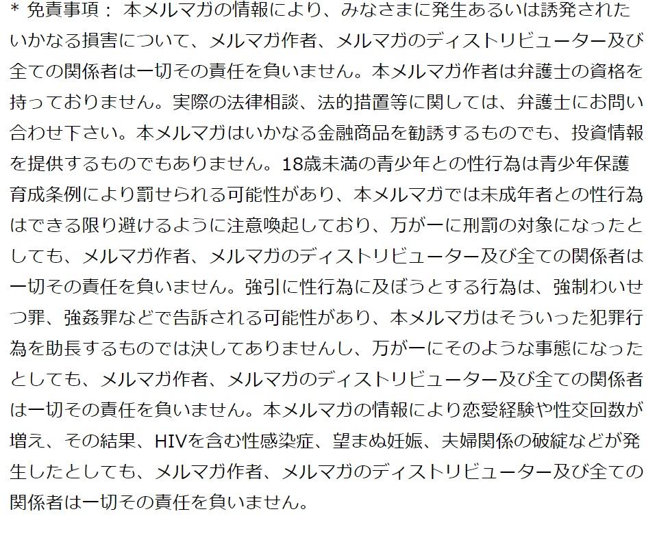 f:id:tsunamiwaste2016:20161103180228j:plain