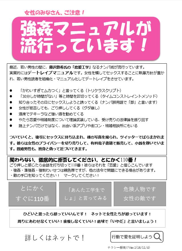 f:id:tsunamiwaste2016:20161108145525p:plain