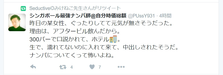 f:id:tsunamiwaste2016:20161122171037j:plain