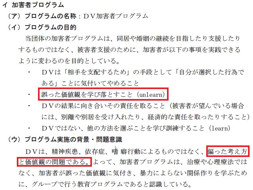 f:id:tsunamiwaste2016:20161122171135p:plain