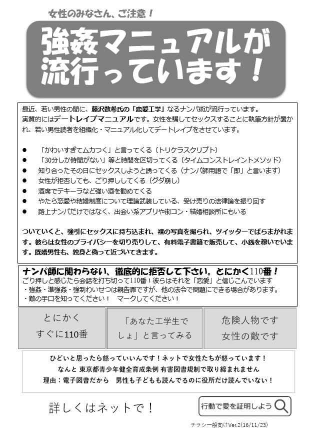 f:id:tsunamiwaste2016:20161123140908j:plain