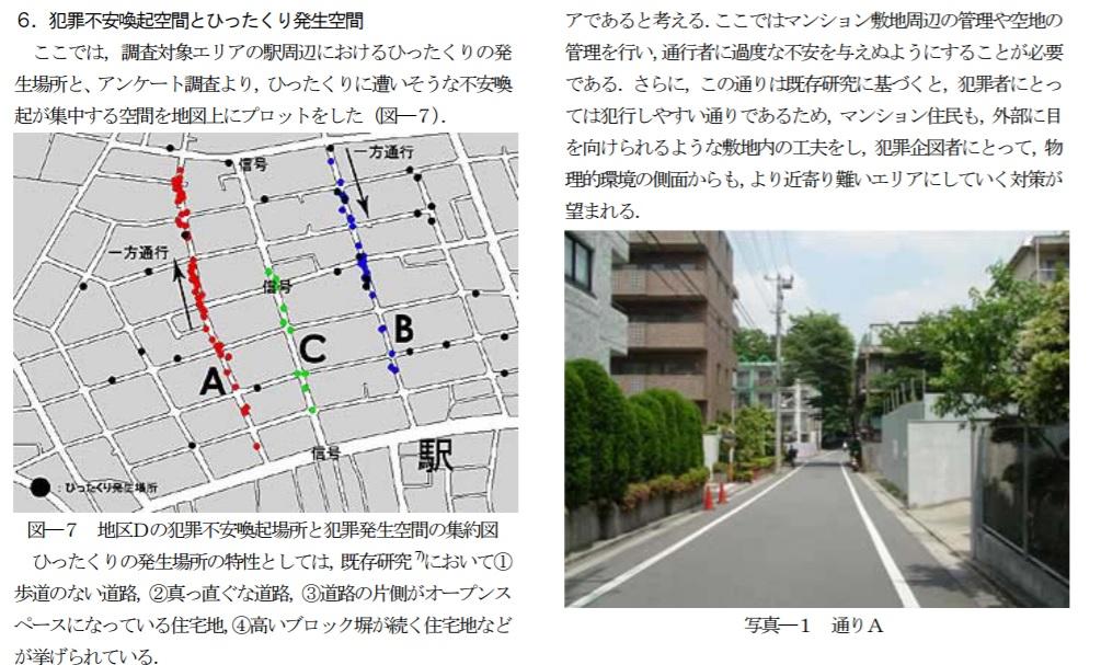 f:id:tsunamiwaste2016:20161206142412j:plain