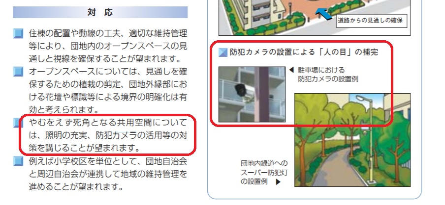 f:id:tsunamiwaste2016:20161206143047j:plain