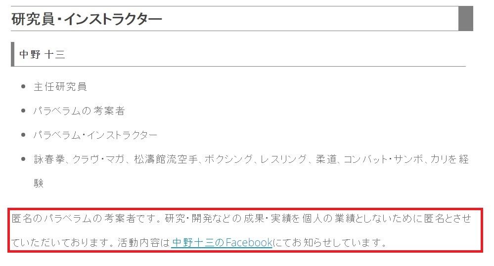 f:id:tsunamiwaste2016:20170126165827j:plain