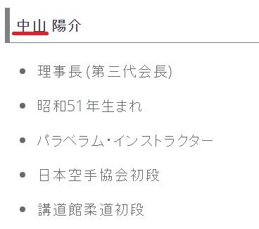 f:id:tsunamiwaste2016:20170126213329j:plain