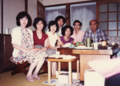 昭和56年 綱島