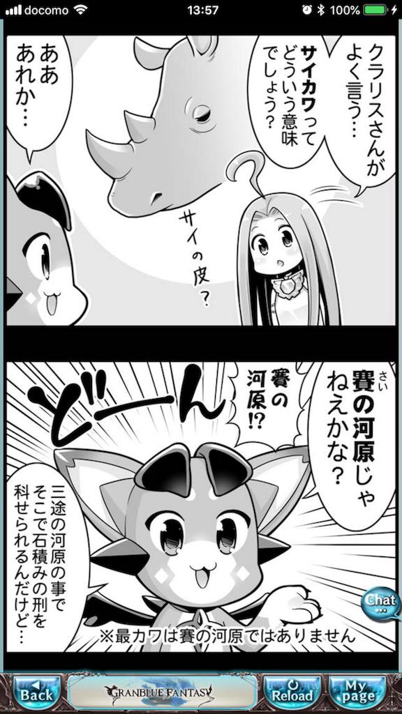 f:id:tsunashitaka:20180711135808p:image