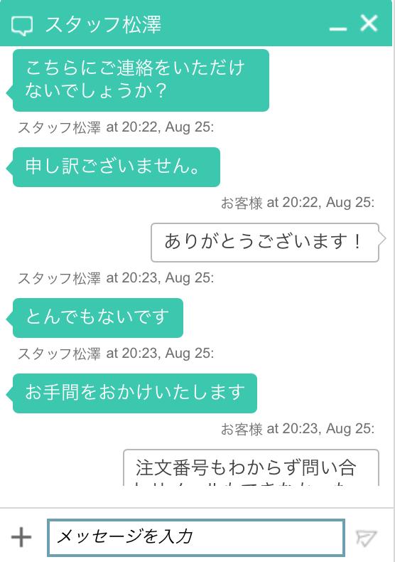 f:id:tsunderu_kei:20160825211216p:plain