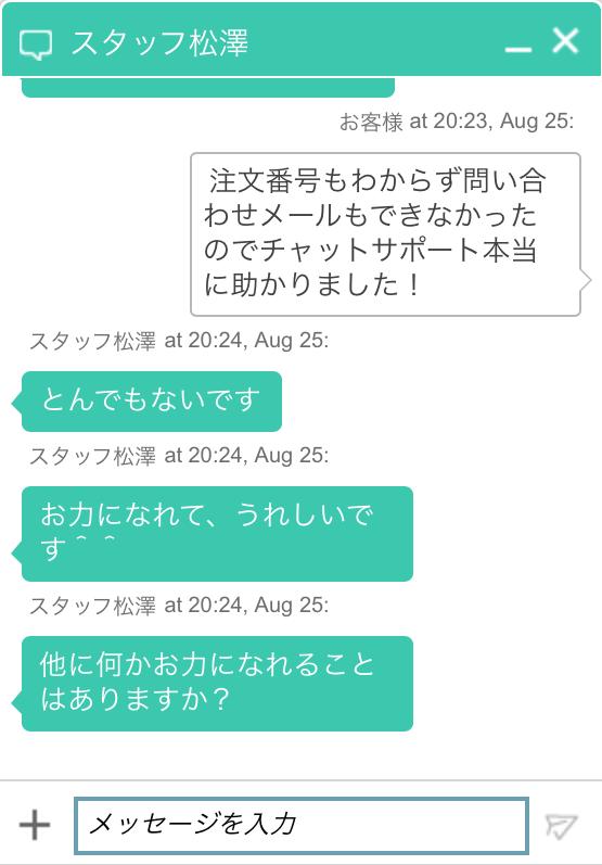 f:id:tsunderu_kei:20160825211358p:plain