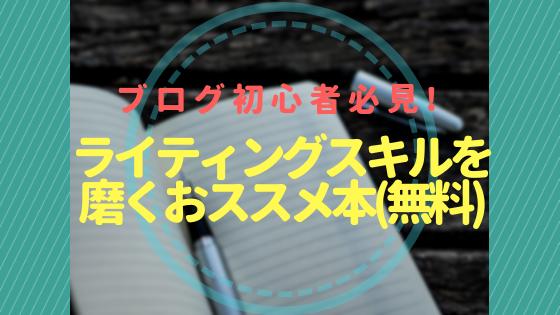 f:id:tsundokudesu:20180923011521p:plain