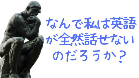 f:id:tsundokudesu:20180923164448p:plain