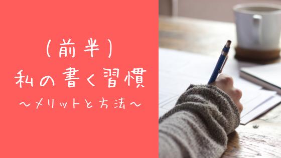f:id:tsundokudesu:20181208163025p:plain