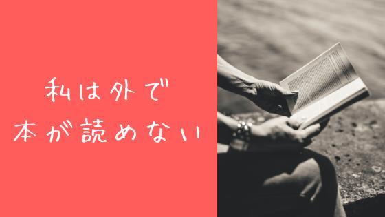 f:id:tsundokudesu:20181212162655p:plain