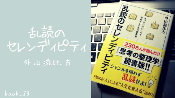 f:id:tsundokudesu:20181222065926p:plain
