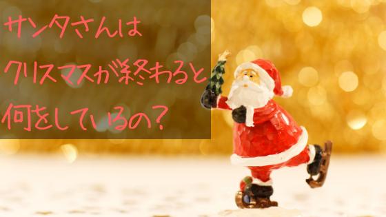 f:id:tsundokudesu:20181225190635p:plain