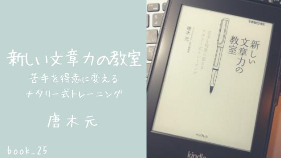 f:id:tsundokudesu:20190108210601p:plain