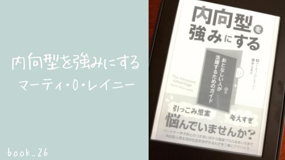 f:id:tsundokudesu:20190118204036p:plain