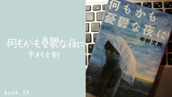 f:id:tsundokudesu:20190210191910p:plain