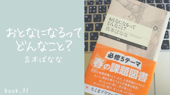 f:id:tsundokudesu:20190413200339p:plain