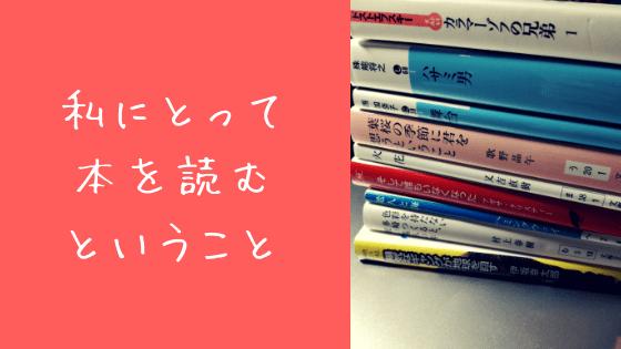 f:id:tsundokudesu:20190630162147p:plain