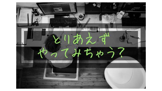 f:id:tsundokudesu:20190712231516p:plain