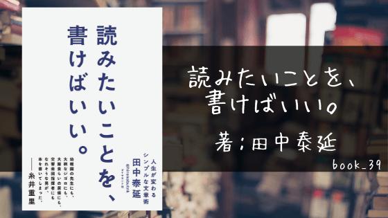 f:id:tsundokudesu:20190810211127p:plain