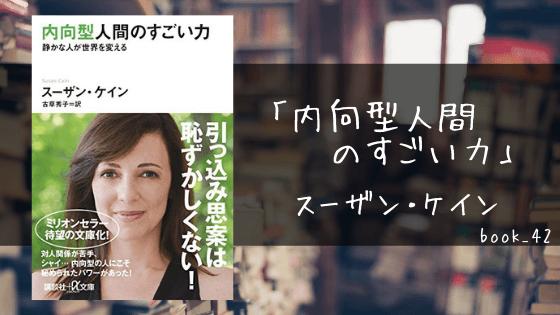 f:id:tsundokudesu:20190824215525p:plain